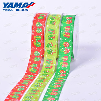 Red and green christmas gift packaging grosgrain ribbon