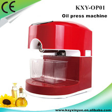 Small Scale Palm Oil Refining Machinery/palm oil extraction machine price