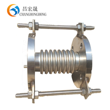 stainless steel flange corrugated metal compensator bellows