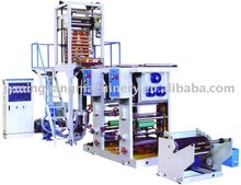 MYB-650 Rotogravure Printing Plastic Film Blowing Machine