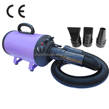 Chunzhou High Velocity Dog Blaster Pet Dryer/BS-2400