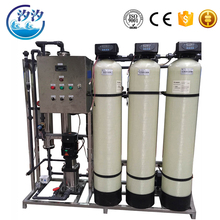 Coconut shell used reverse osmosis system water filtering plant