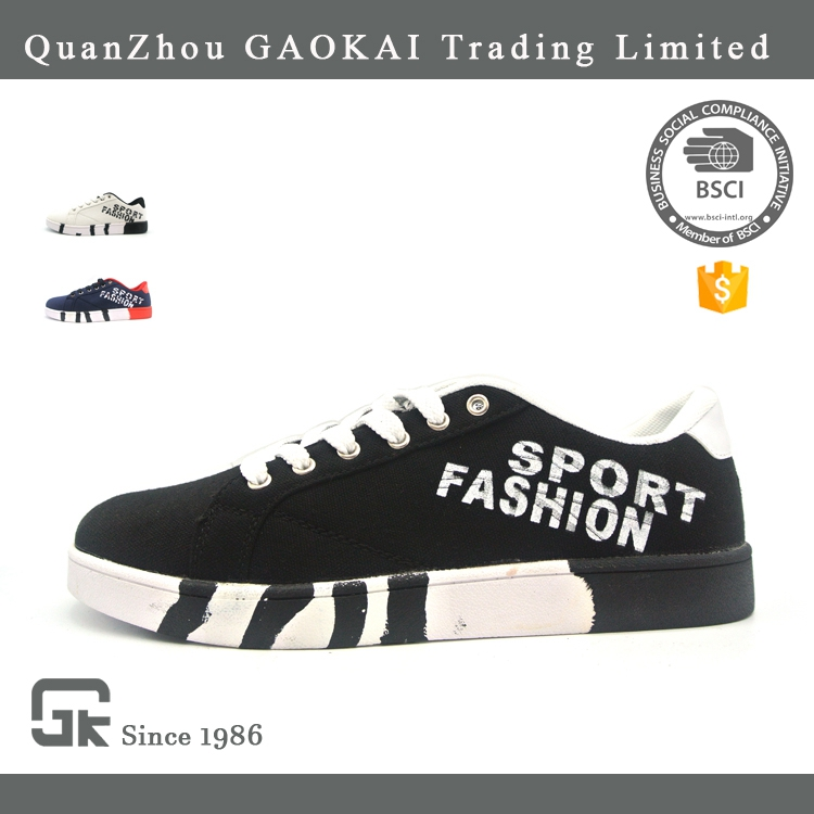 newest model flat men casual shoes 2016, casual sneakers