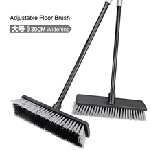 Bathroom Floor Cleaning <strong>Brush</strong> With Adjustable Plastic Coated Iron Pipe Handle and Widening Hard Bristles Floor Wiper <strong>Brushes</strong>