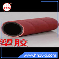 1 inch hot sales rubber water garden hose/ pipe/ tube China supplier