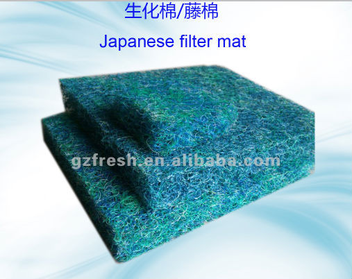 Frs jpm fresh class a biological filter mat for fish pond for Pond filter mat
