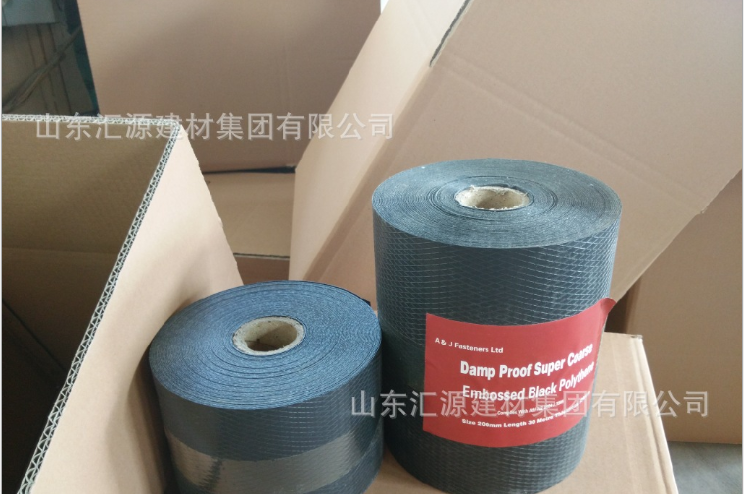 500um poly damp proof course/Embossed felt waterproof membrane