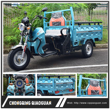 2018 new cargo tricycle trike scooter for sale