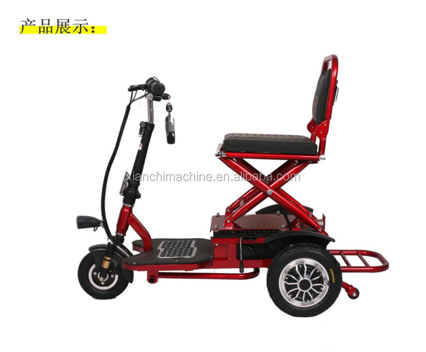 2017 new product 150cc motorized trike 1500w electric tricycle For cargo use with 4 stroke engine