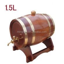 Several size alternative oak wood beer barrel
