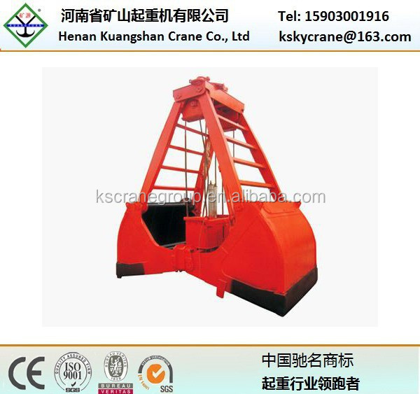 Single Wire Rope Grab For Bulk Cargo