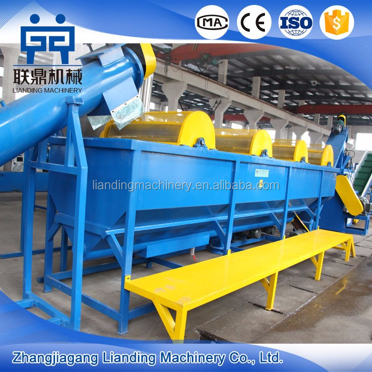 Plastic film washing equipment / recycling washing machine for pp pe