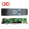 /product-detail/cnd-hot-selling-universal-v59-full-hd-lcd-led-tv-mainboard-1129387657.html