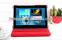 "Leather Case For 7"" 7 in Tablet PC Nextbook NEXT7P12"