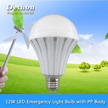 12W Intelligent Rechargeable LED Emergency Light Bulb with PP Body