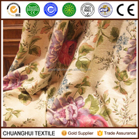 luxury chinese style big flower jacquard grommet curtain