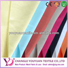 Polyester nylon spandex stretch chair cover fabric
