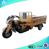 China three wheel tricycle with carriage for sale