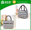 2016 Tote Handbag Casual Lovely Shopping Lunch Bag