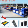 Foaming EPDM Production Line Rubber Insulation