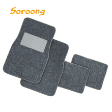 Carpet car floor mat pvc back universal best price