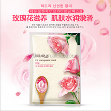 Face care ODM increase elasticity/ rose hydrogel facial mask cold facial mask