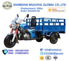 Three Wheel diesel motorcycle Water Cooling Engine Tricycle for Cargo