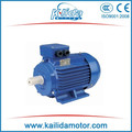 240v 1440rpm 5.5kw electric motor B3 mounting type