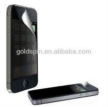 Manufacturer!!! LCD New Arrival for Iphone4 Privacy Screen Guard with Fashionable Design Packaging,Hot Sale!!!
