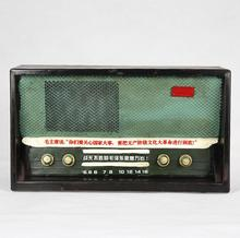 Old Red Flag Photography Props Showcase Decoration Retro Model Radio
