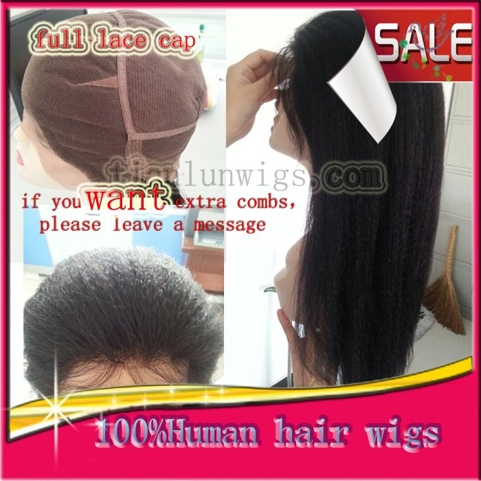 Supply 5A Grade Human Hair Wig Full Lace Wigs & Lace Front Wigs For Black Women Stock