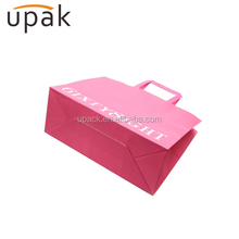 hot selling new design flat handle shopping paper bag for cosmetics