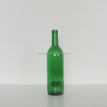 empty 75cl flat bottom claret wine bottle for sale #1047