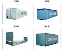 Special container transportation to South America/Caribbean Sea/Panama:Reefer/Open Top/Flat Rock