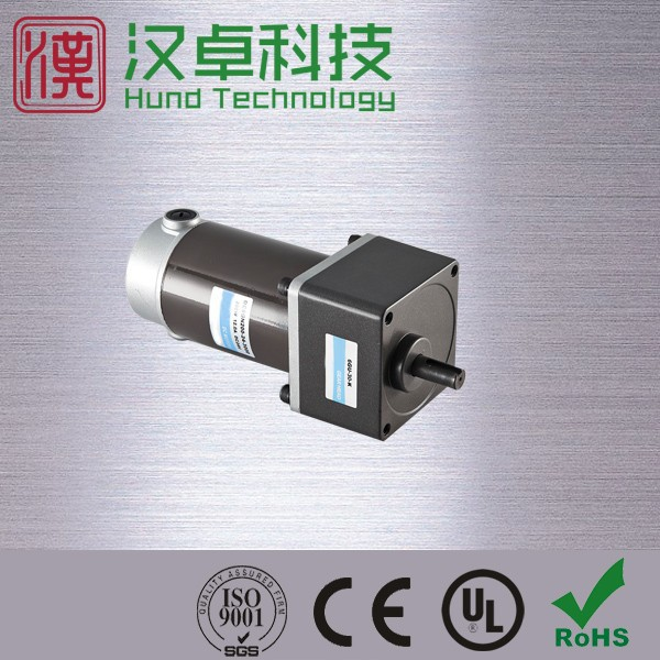 1/4HP DC motor with speed controller