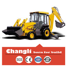 2014 used hyundai backhoe loader for sale