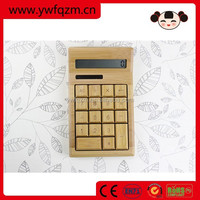 cheap funny financial 12 digit calculator