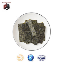 2017 dried seaweed powder/raw material