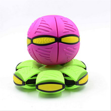 New Arrival Popular Feet Glowing Magical Child Free Stress Balls Flying Deformation Ball Toy For Children Adult Relieve Stress