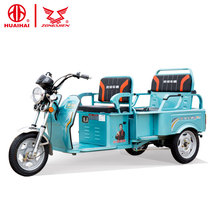 chinese motorcycle electric scooter tricycle passenger 3 three wheel bicycle bike 60v650w for the disabled handicapped