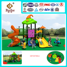 2016 Garden swing for sale