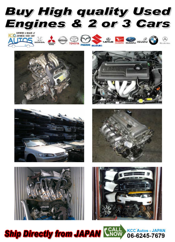 2 or 3 Used cars PLUS used car engines