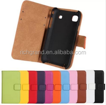 Leather Wallet Stand Case Cover For SAMSUNG GALAXY i9000 S1