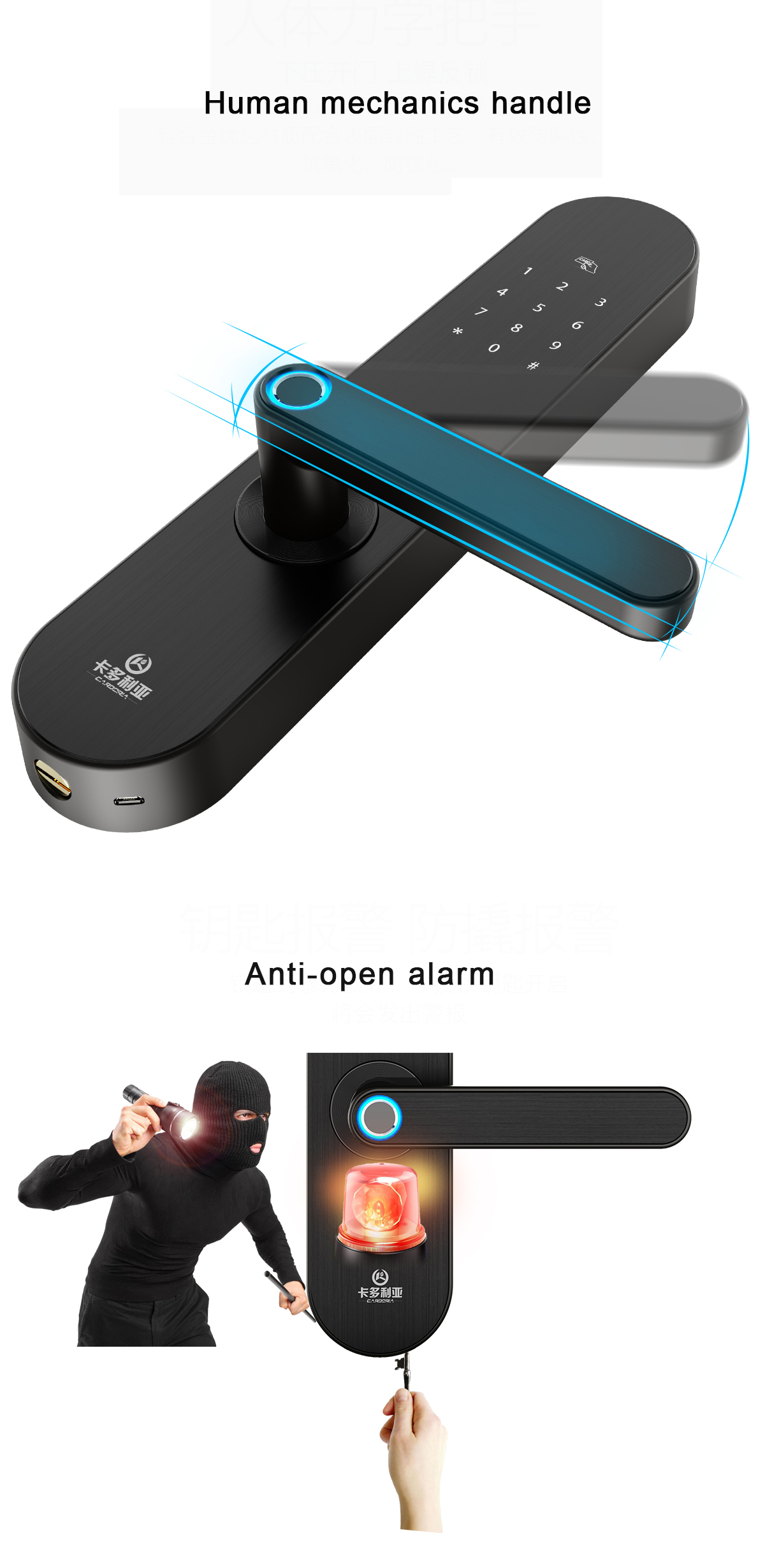 D6_08.jpgSmart phone lock app control bluetooths fingerprint password door lock support Android and IOS phone system