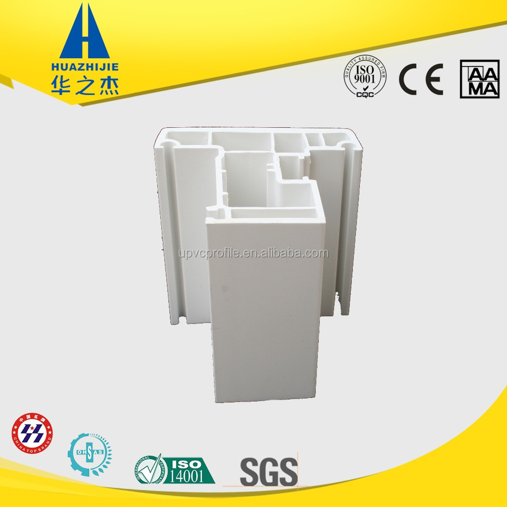 Anti UV material PVC profile for window and door