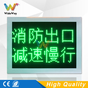 toll station ETC lane P16 high way red green led display screen