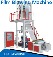 2016 plastic extruder film blowing machine product on alibaba.com