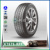 Best quality runflat car tires 205/50ZRF17 225/45ZRF17 Radial PCR