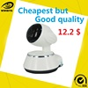 Cheapest 1 mega pixel HD p2p WiFi Wireless IP Camera with Micro SD Card Record