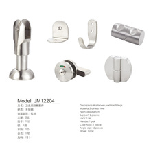 Classical toilet partition fittings toilet hardware sets in Guangzhou